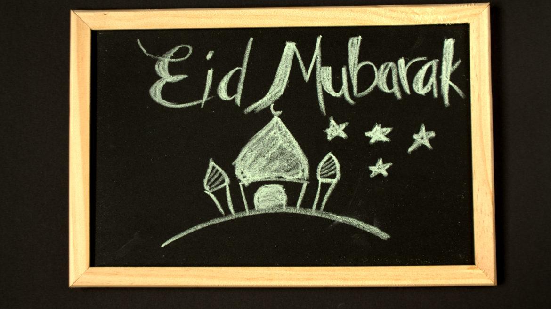 Eid Al-Fitr 2016 Prayer Details