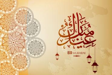 1439/2018 Eid Ul-Fitr Declaration