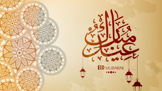 The Schedule for Eid ul-Adha Prayer 2017