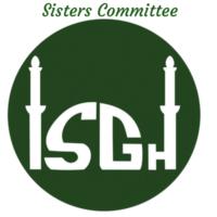 New SC Logo