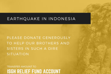 Donation Appeal for Indonesia