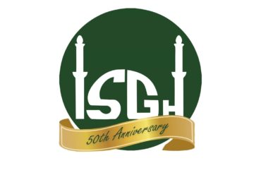 ISGH Comptroller Job Opening