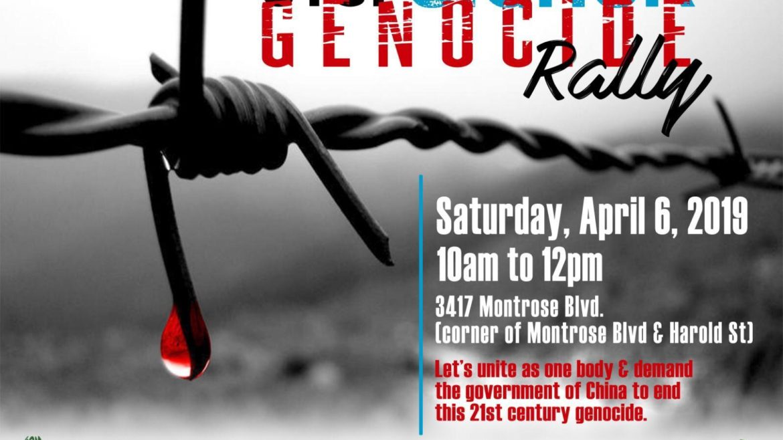 Stop Uighur Genocide
