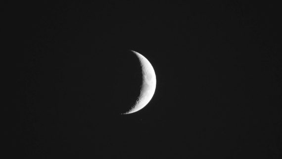 Moon Sighting – Ulema Committee Decision