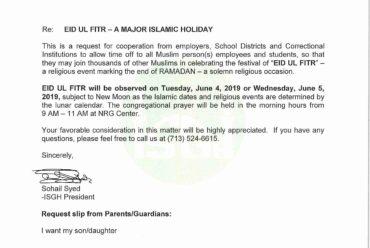 Eid Excuse Letter 2019