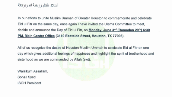 Ullema Committee Meeting June 3rd 2019