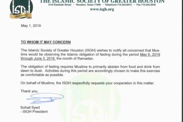Ramadan Excuse Letter